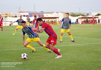 Empate sin  goles ante el filial del Cádiz